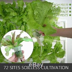 Hydroponic Site Grow Kit 72 Site Deep Water Culture Garden System Plant