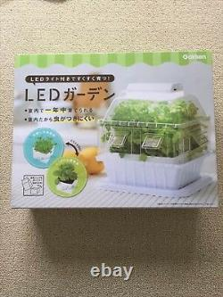 LED Garden Hydroponic Grow Box Vegetable Cultivating Unit Gakken StaiFul new