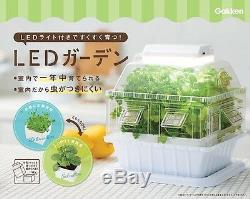 NEW Gakken LED Garden Hydroponic Grow Box Vegetable Cultivating With Tracking